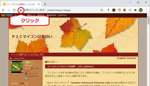 Chrome0.png
